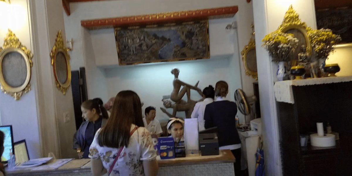 ワット・ポー内のマッサージ店,画像