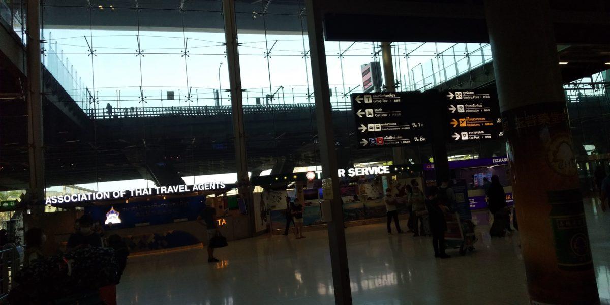 タイの空港,画像