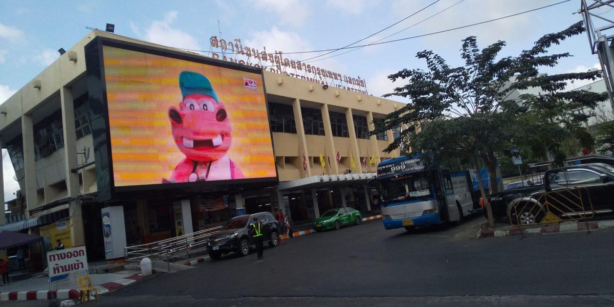 タイのバスターミナル,画像