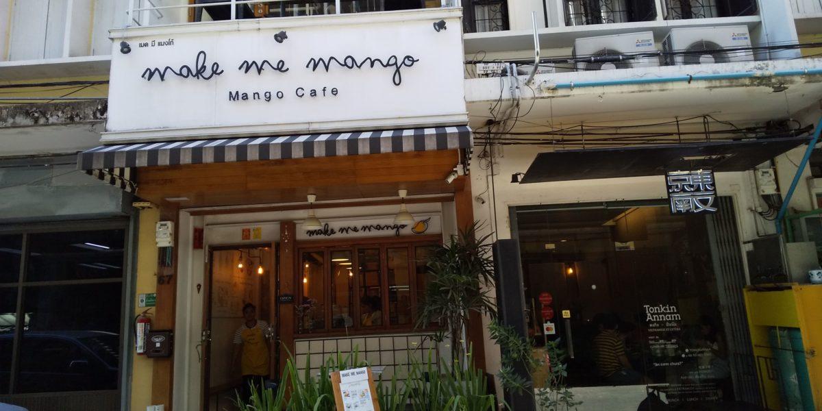 タイのマンゴー専門店make me mango ,画像