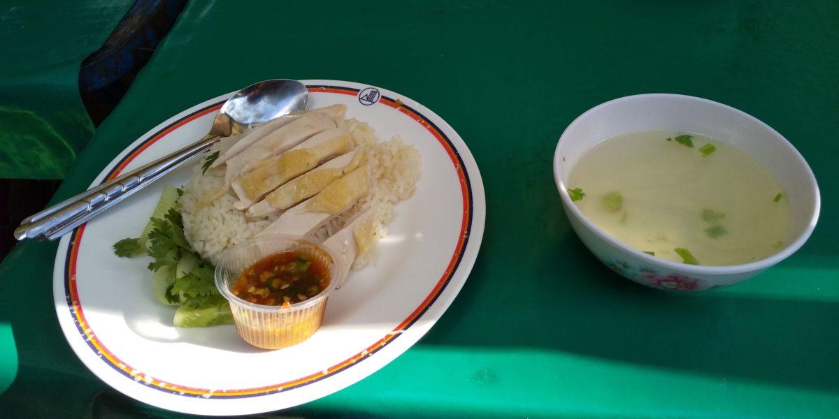 タイのルンピニ公園の朝食,画像