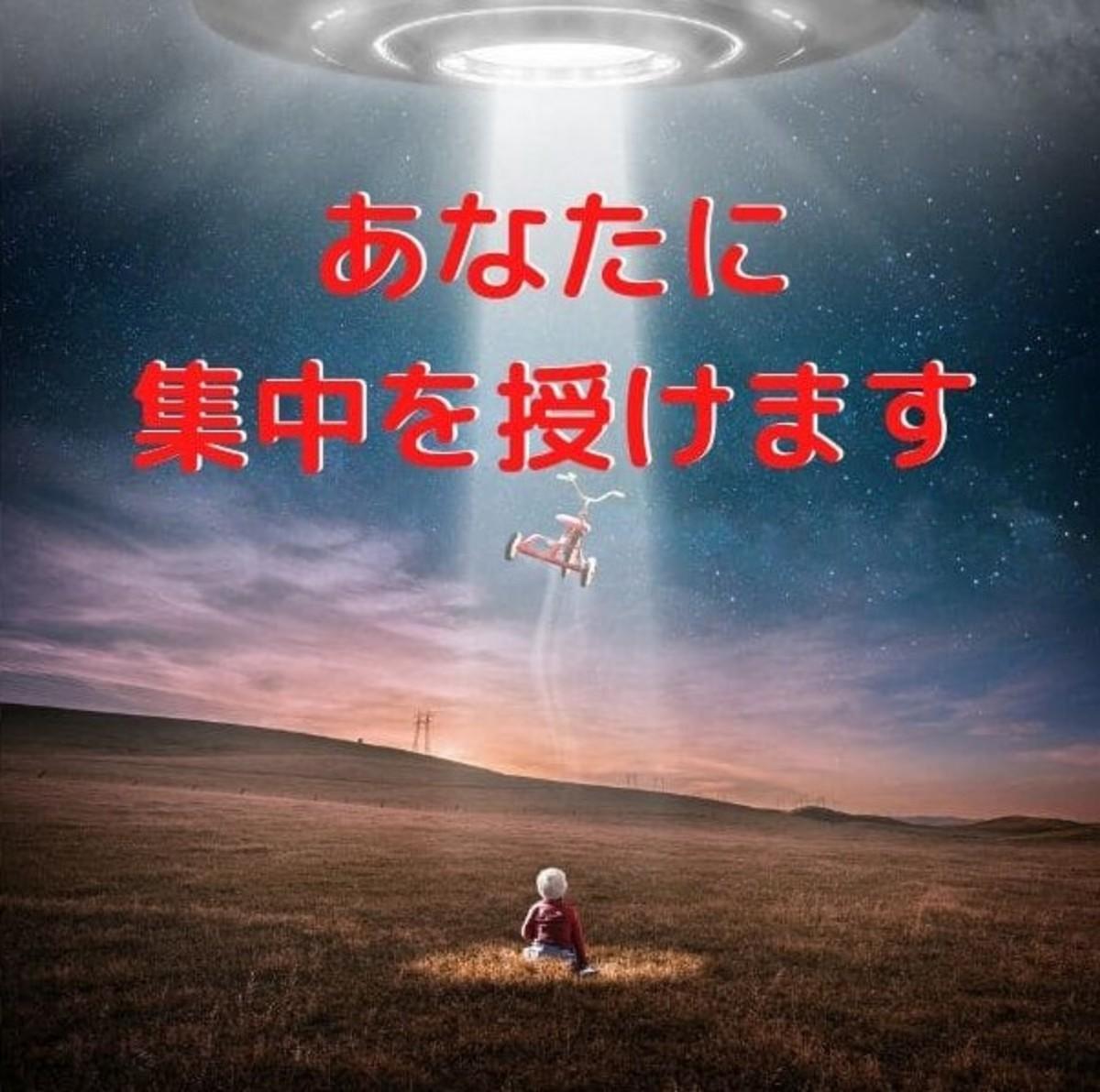 ufo,画像