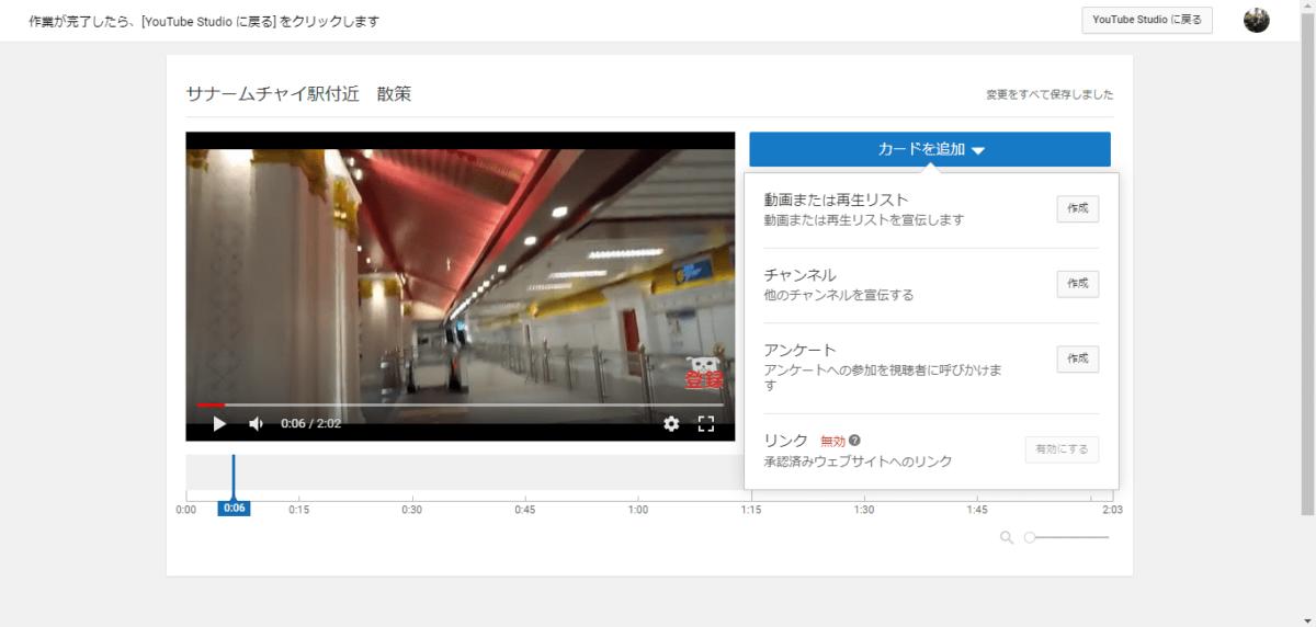 youtube,画像